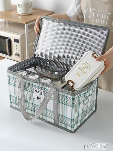 加厚飯盒手提大容量保溫袋帶飯野餐包大號學生便當袋子鋁箔保溫包 極有家