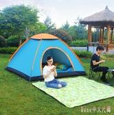 雙人藍色帳篷 戶外室內防雨釣魚1人2人露營野營防水棚子 DR27263【Rose中大尺碼】