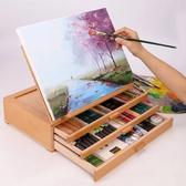 畫架 三層櫸木制抽屜式邊桌面臺式收納夾子素描寫生油畫水粉彩木質可提式手繪8開WY 快速出貨