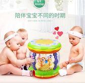 寶寶音樂手拍鼓兒童拍拍鼓可充電早教益智1歲0-6-12個月嬰兒玩具3