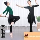 現代舞服裝形體訓練服褲芭蕾套裝拉丁舞舞蹈服練功服女夏【小狮子】