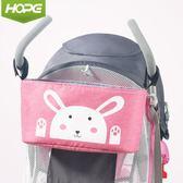 嬰兒車收納袋 嬰兒推車掛包高景觀掛包兒童推車配件掛袋寶寶儲物袋收納袋 快樂母嬰
