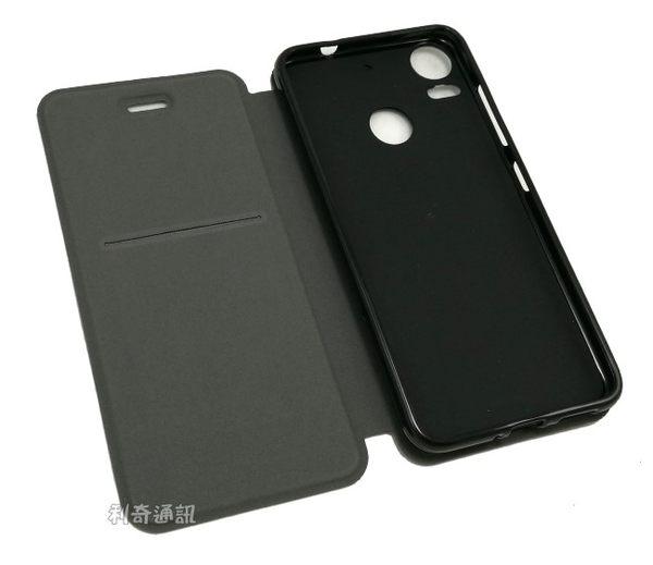 【Dapad】卡夢隱扣皮套 HTC Desire 10 Pro