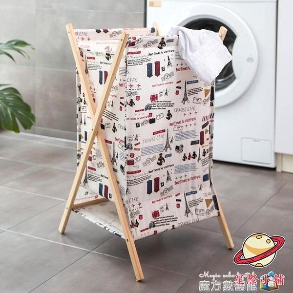 臟衣籃家用收納臟衣簍摺疊棉麻布藝臟衣服收納筐衛生間防水洗衣籃 星際小舖