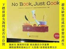 二手書博民逛書店no罕見book just cookY12498