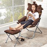 單人沙發  鴻瑞  懶人沙發可折疊電腦椅客廳單人沙發椅榻榻米休閒寢室椅子 YYJ 青山市集