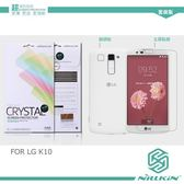 NILLKIN LG LG K10 超清防指紋保護貼 附鏡頭貼