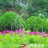 噴頭 愛邦澆菜噴頭園林灑水器自動旋轉噴灑 360度草坪澆灌灌溉降溫 阿薩布魯