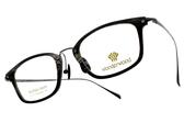 WONDERWOOD 光學眼鏡 W05 C3 (黑棕-槍黑) 典雅復古造型款 #金橘眼鏡