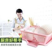 廚房放碗架 塑料用品瀝水滴水碗碟架碗筷收納置物架收納盒收納籃  color shopigo