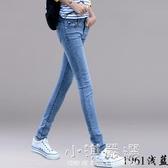 牛仔褲女春季2020新款韓版學生小腳褲中高腰緊身彈力鉛筆長褲『小淇嚴選』