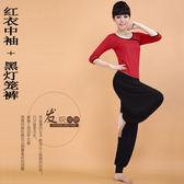 莫代爾大碼瑜伽服春夏女燈籠褲套裝女中袖愈伽服寬鬆廣舞蹈運動服