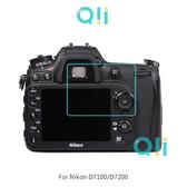 兩片裝 Nikon D7100/D7200/D5200 螢幕玻璃貼 鋼化玻璃貼 自動吸附 2.5D弧邊 相機保護貼
