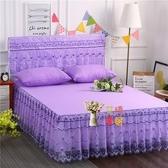 床裙 蕾絲床裙式床罩單件雙人花邊1.5米1.8x2.0m床套公主風防滑三件套 4色 雙12提前購