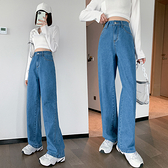S-6XL大碼牛仔長褲~牛仔褲女港風寬松直筒闊腿褲高腰垂感大碼女裝230斤1303.1F039愛尚布衣