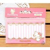 三麗鷗凱蒂貓 Hello Kitty Charmmykitty 刮刮小卡 『粉白直線』(SR-E56) 卡片 刮刮卡