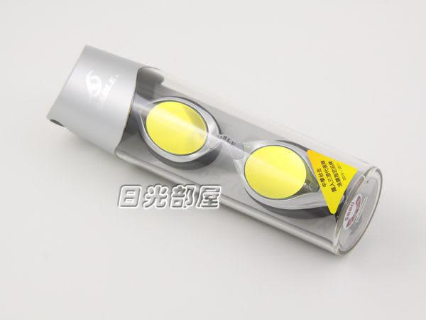 *日光部屋* 黑貂 SABLE (公司貨)/ RS-101MT-黃 鍍膜鏡片/競速泳鏡(中華台北鐵人三項代表隊指定款)