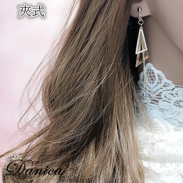 耳環 韓國女神浪漫幾何三角水鑽流蘇925銀針耳針 夾式耳環 S93307  批發價 Danica 韓系飾品