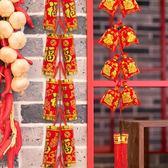 鞭炮串辣椒串燈籠掛飾元旦新年春節過年裝飾用品小掛件喜慶布置
