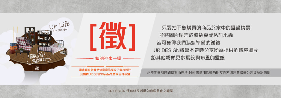 urdesign-imagebillboard-1d7axf4x0938x0330-m.jpg