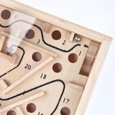 兒童益智玩具木質迷宮 全館免運