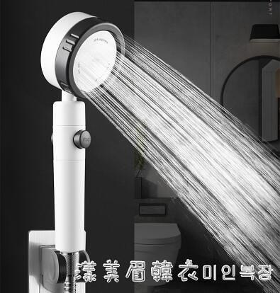 雷士增壓淋浴花灑噴頭沐浴套裝家用洗澡熱水器蓮蓬頭高壓軟管 NMS漾美眉韓衣