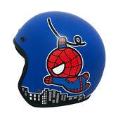 【東門城】EVO 智同 CA-310 蜘蛛人 (消光藍) 半罩式安全帽