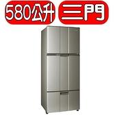 TATUNG大同【TR-C580VP-AG】530L三門變頻冰箱 優質家電