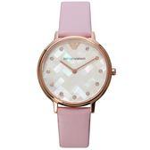 EMPORIO ARMANI甜美淑女珍珠貝水晶時標粉色皮革女腕錶32mm(AR11130)270803