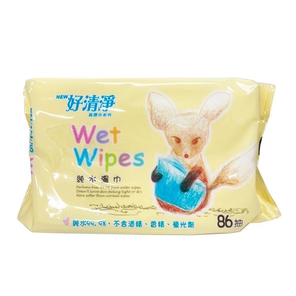 好清淨 狐狸巾系列純水濕巾86抽-箱購(12包)[衛立兒生活館]