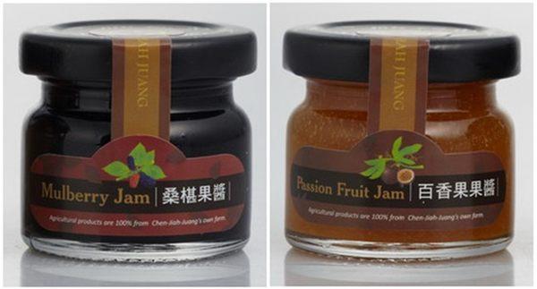 陳稼莊 小果醬系列 桑椹果醬/百香果果醬 50g/罐