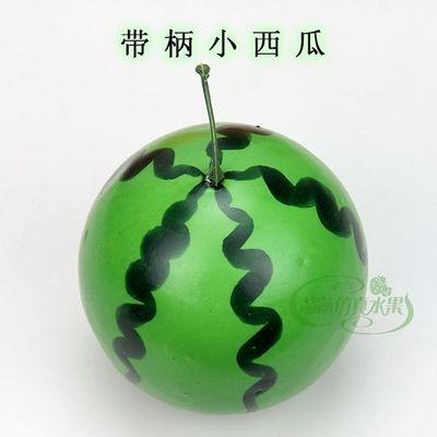 仿真西瓜模型假西瓜片假水果蔬菜套裝攝影居家裝飾早教畫室道具(帶柄小西瓜)─預購CH3256