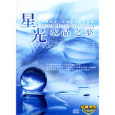 星光水晶之夢CD (10片裝)