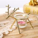 小鹿玻璃燭台北歐香薰燭杯家居客廳樣板間創意擺件