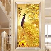 鑽石畫 新款繡客廳招財進寶金孔雀自己手工點貼磚滿小件十字繡  歐韓流行館