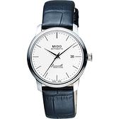 MIDO 美度 Baroncelli III Heritage 復刻機械手錶-白x黑/32mm M0272071601000