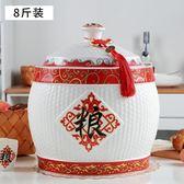 景德鎮陶瓷米缸米桶儲米箱10斤20kg裝帶蓋密封儲物罐家用防潮防蟲【優惠兩天】JY