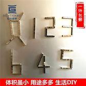 磁石玩具  磁力魔方吸鐵石玩具立方體小磁鐵強磁正方形強力磁鐵1件125顆送禮 時尚芭莎