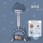 籃球架 可升降家用室內寶寶投籃男孩球類籃球框2-3歲兒童玩具T 2色
