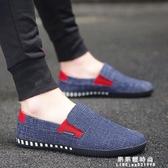 夏季2020新款豆豆鞋韓版潮流潮懶人樂福鞋社會小伙男士休閒布鞋男【果果新品】