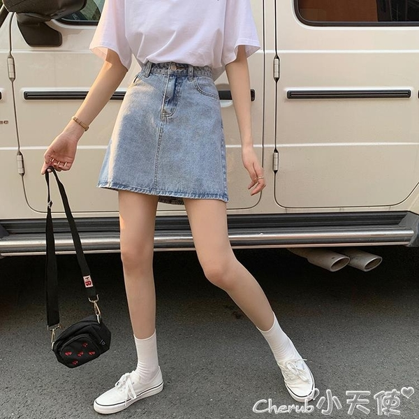 牛仔短裙2020新款牛仔裙a字裙高腰半身裙女夏季a型短裙時尚裙子顯瘦包臀裙 小天使