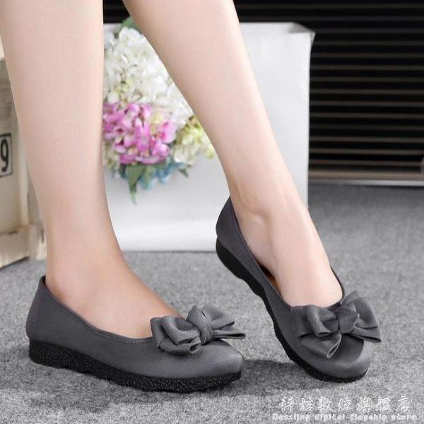 休閒鞋新款老北京布鞋女鞋時尚平底黑色工作鞋透氣軟底豆豆鞋單鞋 科炫數位