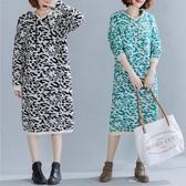 大尺碼洋裝 連帽毛衣裙女秋冬季新款寬鬆大碼顯瘦洋氣豹紋針織打底連衣裙 新年特惠