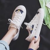 小白鞋 秋季新款秋款帆布潮鞋女小白鞋板鞋白鞋韓版百搭學生休閒布鞋