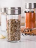 調料盒 玻璃調料罐鹽罐胡椒粉燒烤撒料瓶廚房玻璃調味料瓶家用調料盒套裝