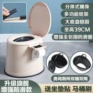 台灣現貨 老年人方便馬桶移動孕婦坐便器便攜成人坐便椅塑膠座便器室