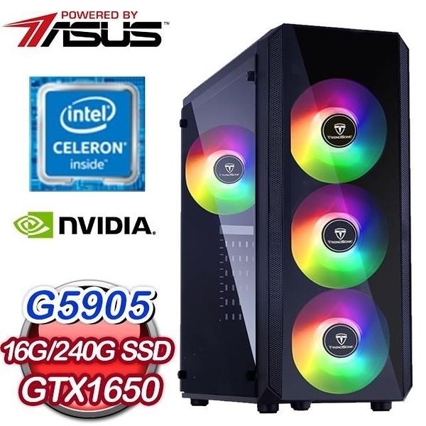 【南紡購物中心】華碩系列【神聖燼滅I】G5905雙核 GTX1650 電玩電腦(16G/240G SSD)