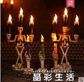 萬圣節萬聖節裝飾品道具手提發光南瓜燈籠玻璃骷髏燭臺蠟燭擺件場景布置 晶彩