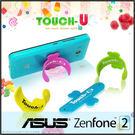 ◆TC-01 TOUCH-U 矽膠手機支...