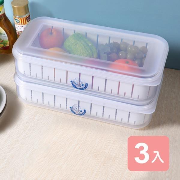 【南紡購物中心】《真心良品》沃爾7號濾水保鮮盒(長型3.6L)-3入組